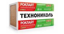 Утеплитель ТехноНИКОЛЬ для кровли в Ставрополь Роклайт