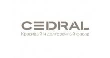 Фиброцементный сайдинг в Ставрополь Фиброцементный сайдинг Cedral