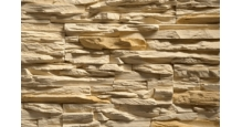 Фасад в Ставрополь Искусственный камень