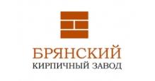 Кирпич облицовочный в Ставрополь Брянский кирпичный завод