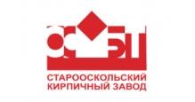 Кирпич облицовочный в Ставрополь Старый Оскол завод