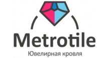 Комплектующие в Ставрополь Комплектующие Metrotile