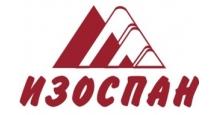 Пленка для парогидроизоляции в Ставрополь Пленки для парогидроизоляции Изоспан