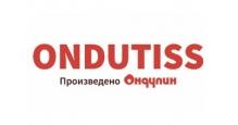 Пленка для парогидроизоляции в Ставрополь Пленки для парогидроизоляции Ондутис